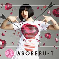asoberu_t_tp