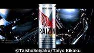 RAIZIN_02_tp