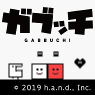 main_image_gabbuchi_tp