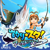 main_image_fishingstar_dev