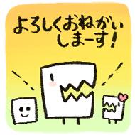 main_image_gabbuchiLINE_tp